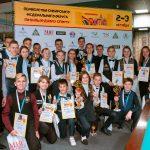 Победители и призеры СФО бильярд
